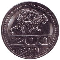 Лев. Монета 200 сумов. 2018 год, Узбекистан.