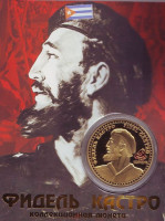 Фидель Кастро. Сувенирный жетон.