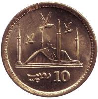 Мечеть Фейсала. Монета 10 рупий. 2016 год, Пакистан.