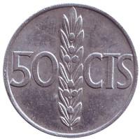 Монета 50 сантимов. 1971 год, Испания. Из обращения.