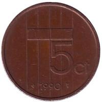 5 центов. 1990 год, Нидерланды.