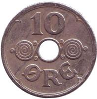 Монета 10 эре. 1941 год, Дания. (Медь, никель).