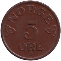 Монета 5 эре. 1952 год, Норвегия. (новый тип)