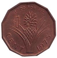FAO. Ананас. Монета 1 цент. 1975 год, Свазиленд. Из обращения.