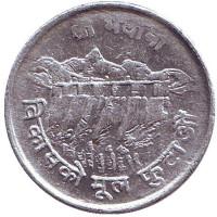 ФАО. Монета 5 пайсов. 1974 год, Непал.