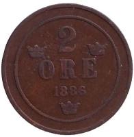 Монета 2 эре. 1886 год, Швеция.