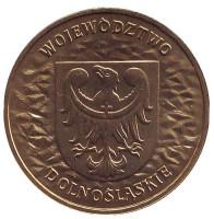 Нижнесилезское воеводство. Монета 2 злотых, 2004 год, Польша.