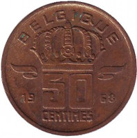 50 сантимов. 1968 год, Бельгия. (Belgique)