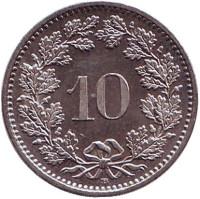 Монета 10 раппенов. 2009 год, Швейцария.