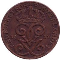Монета 1 эре. 1922 год, Швеция.
