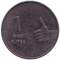 """Монета 1 рупия. 2008 год, Индия. (""""♦"""" - Мумбаи)"""