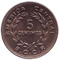 Монета 5 сантимов. 1973 год, Коста-Рика. UNC.