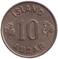 Монета 10 аураров. 1960 год, Исландия.