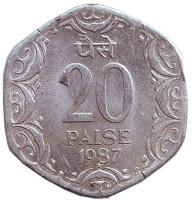 """Монета 20 пайсов. 1987 год, Индия. (""""*"""" - Хайдарабад). Из обращения."""