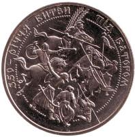 350-летие битвы под Батогом. Монета 5 гривен. 2002 год, Украина.