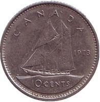 Парусник. Монета 10 центов. 1973 год, Канада. Из обращения.