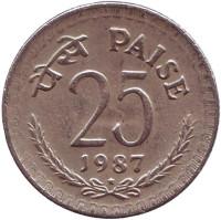 "Монета 25 пайсов. 1987 год, Индия. (""*"" - Хайдарабад)"