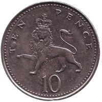 Монета 10 пенсов. 2004 год, Великобритания.