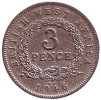 Монета 3 пенса. 1946 год (KN), Британская Западная Африка.