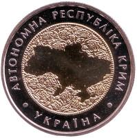 Автономная Республика Крым. Монета 5 гривен. 2018 год, Украина.