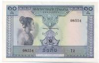 Банкнота 10 кип. 1972 год, Лаос.