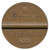 Телефонный жетон. 7506. Италия. 1975 год. (Отметка: ESM)