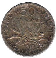 Монета 50 сантимов. 1918 год, Франция.