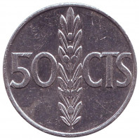 Монета 50 сантимов. 1966 год, Испания. (73 внутри звезды)