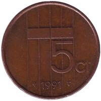 5 центов. 1991 год, Нидерланды.