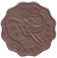 Слон. Монета 20 центов. 1974 год, Свазиленд.