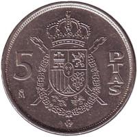 """Монета 5 песет. 1989 год, Испания. """"M"""""""