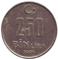 Монета 250000 лир. 2004 год, Турция.