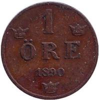 Монета 1 эре. 1890 год, Швеция.