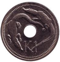 Крокодилы. Монета 1 кина. 1996 год, Папуа-Новая Гвинея.