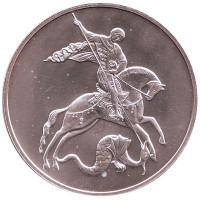 Георгий Победоносец. Монета 3 рубля. 2010 год, Россия. (СПМД).