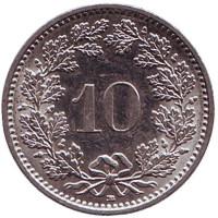 Монета 10 раппенов. 2010 год, Швейцария.