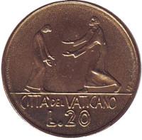 Монета 20 лир. 1978 год, Ватикан.