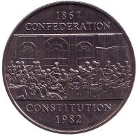 115 лет конституции Канады. Монета 1 доллар. 1982 год, Канада.
