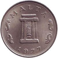 Ритуальный алтарь в храме Хагар Ким. Монета 5 центов. 1977 год. Мальта.