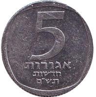 Монета 5 новых агор. 1980 год, Израиль.