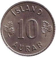 Монета 10 аураров. 1962 год, Исландия.
