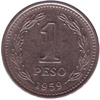 Монета 1 песо. 1959 год, Аргентина.