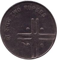 """Монета 2 рупии. 2007 год, Индия. (""""*"""" - Хайдарабад). Старый тип."""