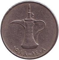 Кувшин. Монета 1 дирхам. 1988 год. ОАЭ.