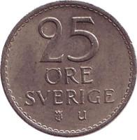 Монета 25 эре. 1970 год, Швеция.