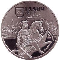 Древний Галич. Монета 5 гривен. 2017 год, Украина.