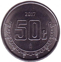 Монета 50 сентаво. 2017 год, Мексика.