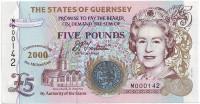 Миллениум. Банкнота 5 фунтов. 2000 год, Гернси.