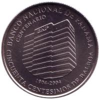 100 лет Национальному банку Панамы. Монета 50 чентезимо. 2009 год, Панама. UNC.
