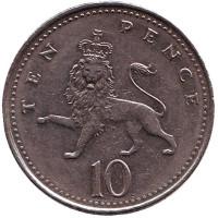 Монета 10 пенсов. 2005 год, Великобритания.